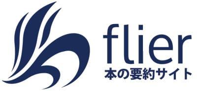 f:id:okazaki0810:20190919103046j:plain