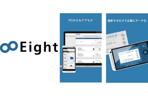 f:id:okazaki0810:20190919113221j:plain