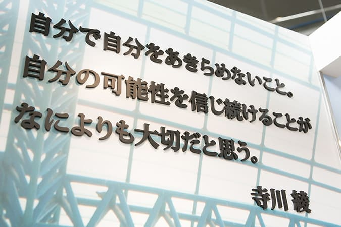 f:id:okazaki0810:20190919133157j:plain