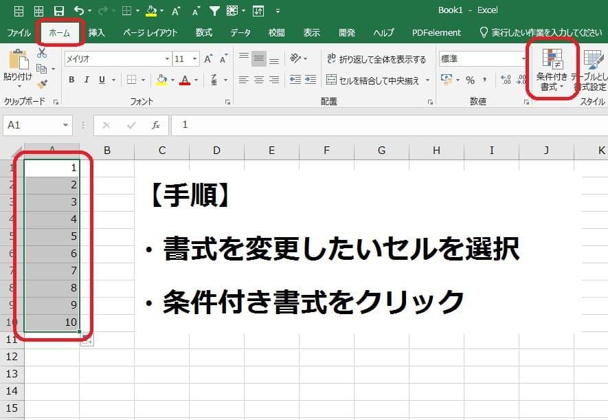 f:id:okazaki0810:20190919172120j:plain
