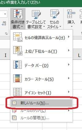 f:id:okazaki0810:20190919172438j:plain