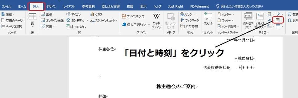 f:id:okazaki0810:20190919172916j:plain