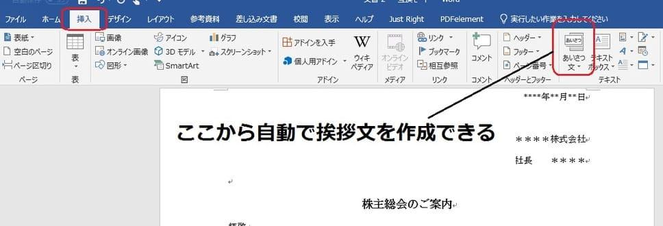 f:id:okazaki0810:20190919172942j:plain
