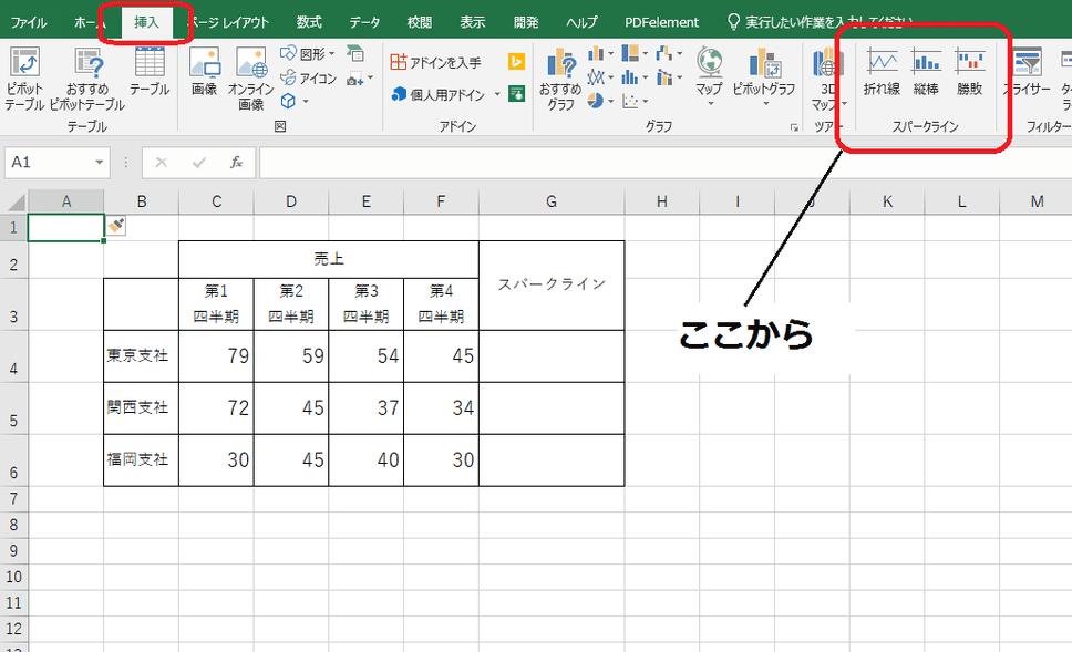 f:id:okazaki0810:20190919173750p:plain