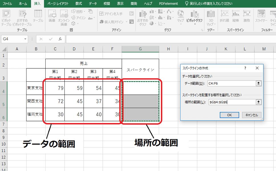 f:id:okazaki0810:20190919173800p:plain