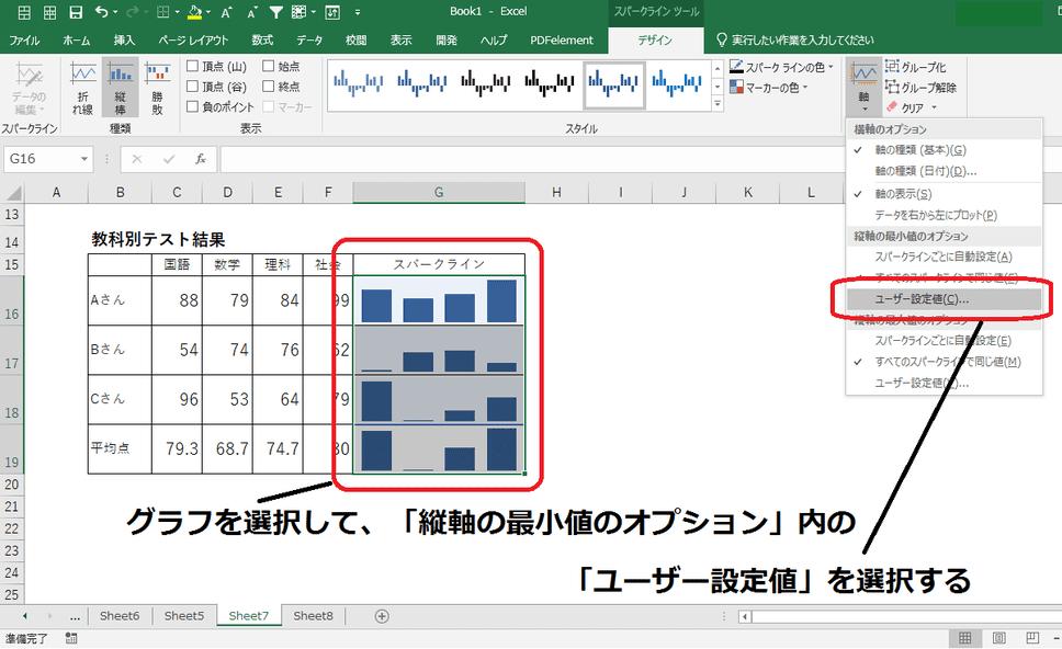 f:id:okazaki0810:20190919173851p:plain