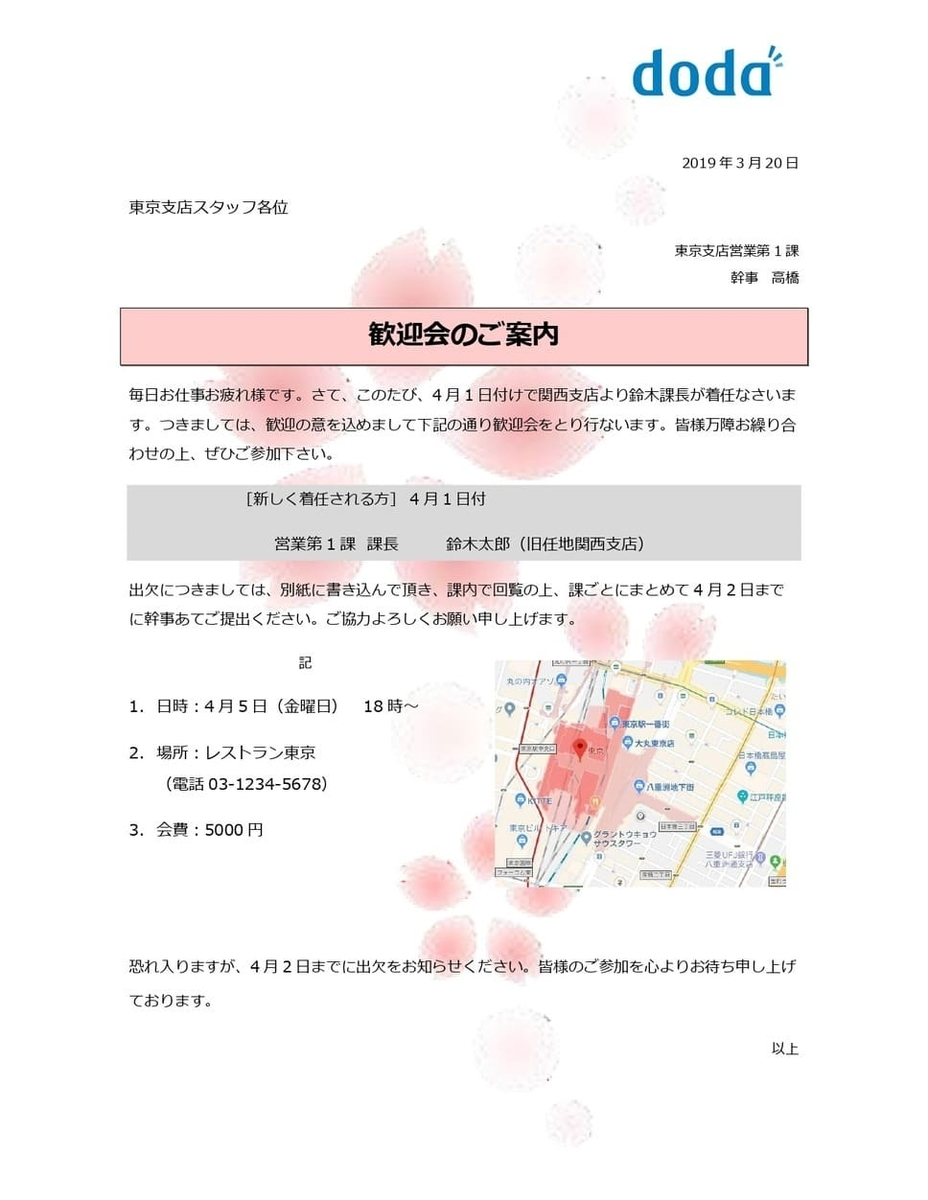 f:id:okazaki0810:20190919174941j:plain