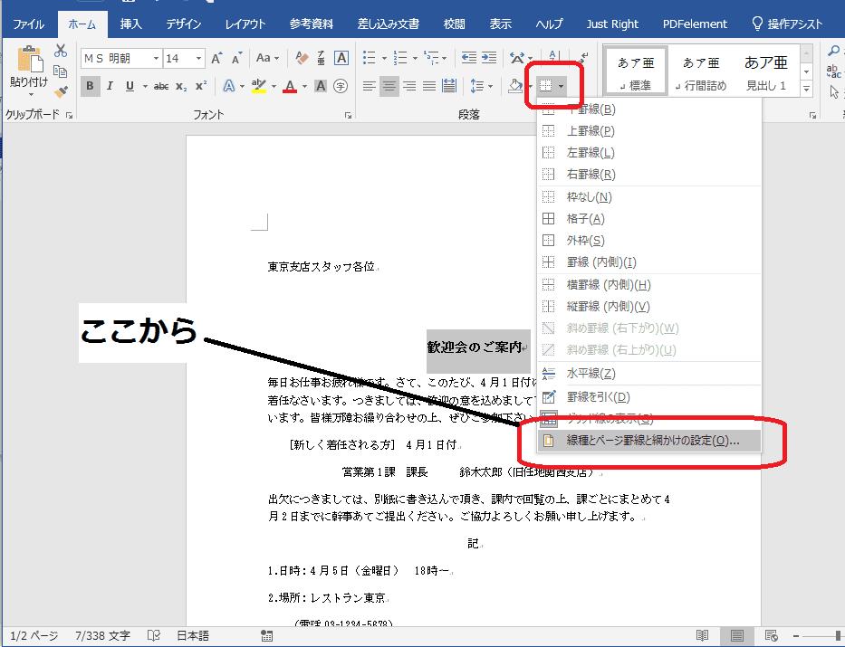 f:id:okazaki0810:20190919174953p:plain