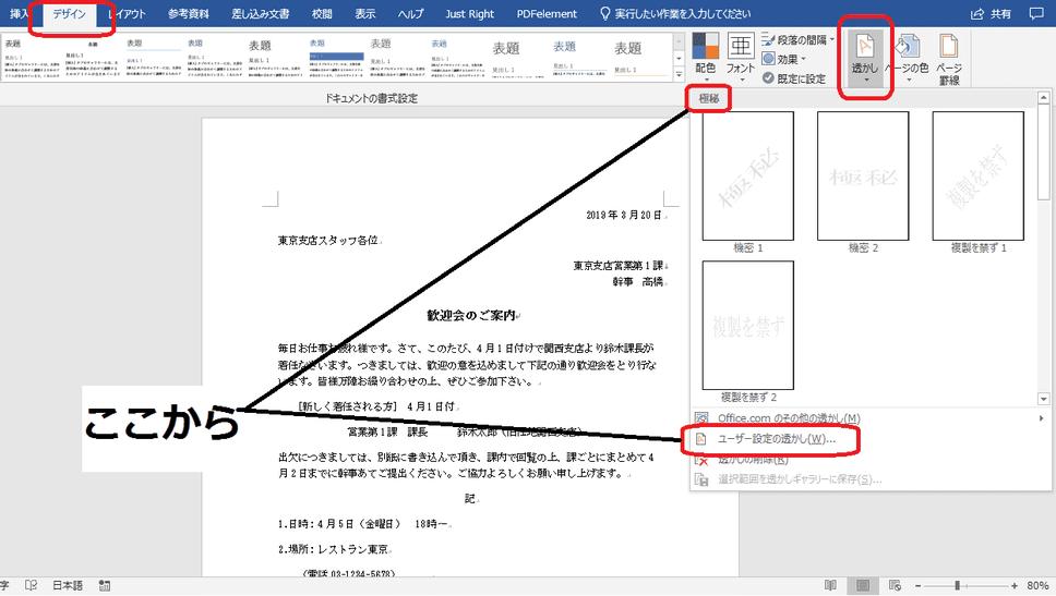 f:id:okazaki0810:20190919175031p:plain