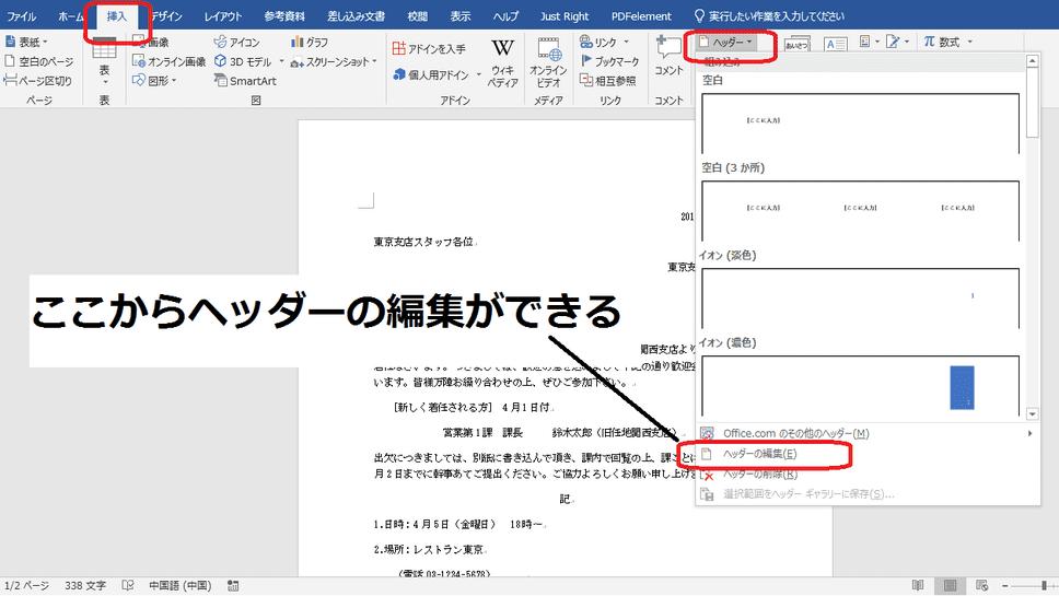 f:id:okazaki0810:20190919175054p:plain