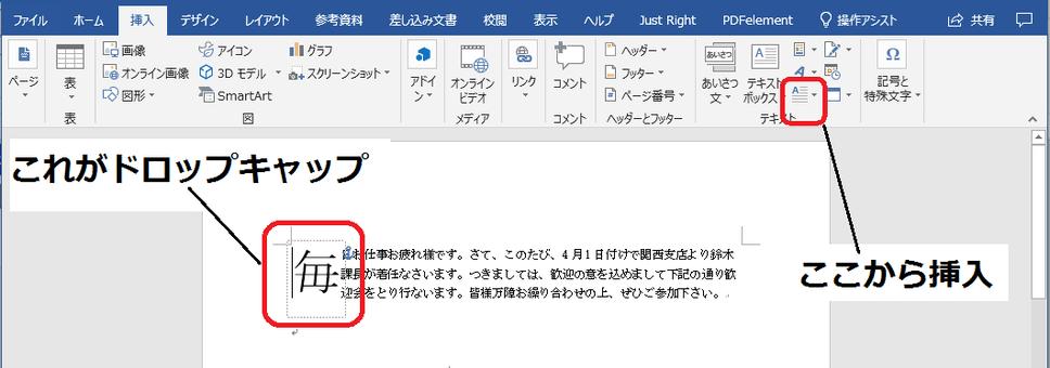 f:id:okazaki0810:20190919175118p:plain