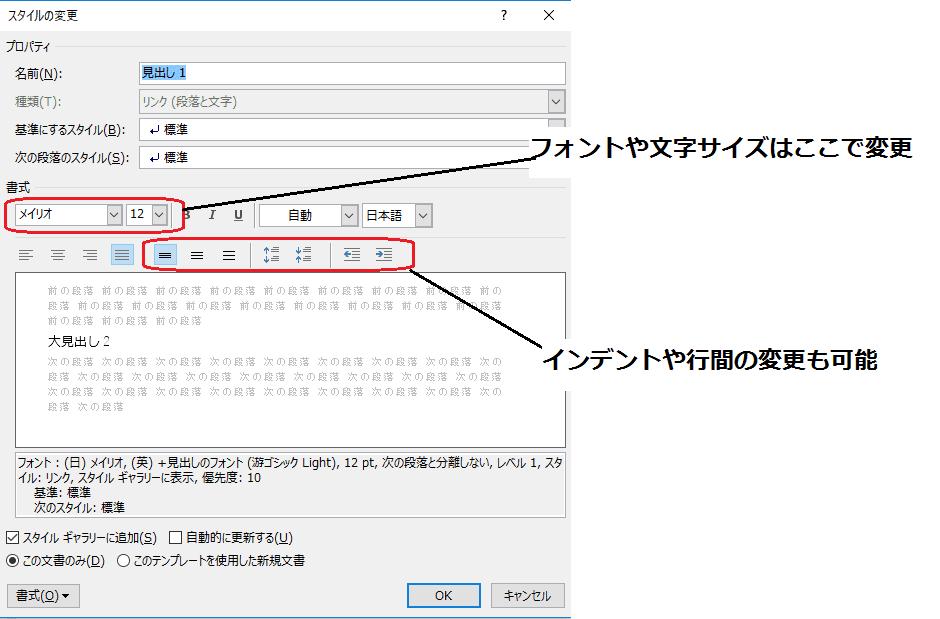 f:id:okazaki0810:20190919175149p:plain