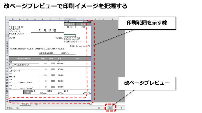 f:id:okazaki0810:20190919175316p:plain