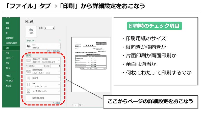 f:id:okazaki0810:20190919175327p:plain