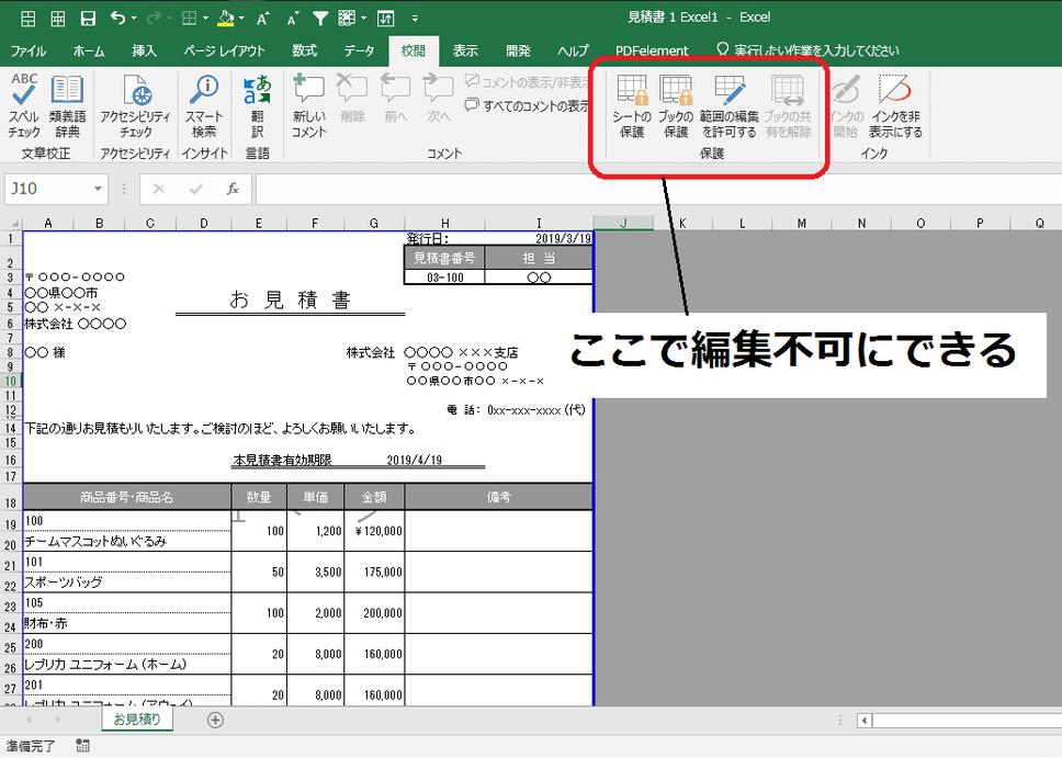 f:id:okazaki0810:20190919175408p:plain