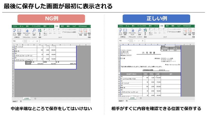 f:id:okazaki0810:20190919175421p:plain