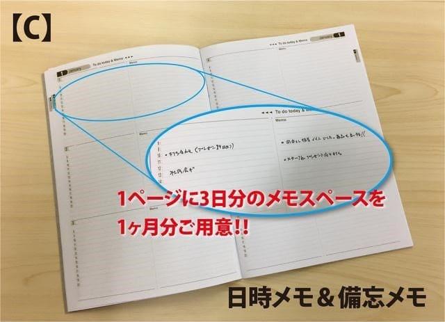 f:id:okazaki0810:20190919180416j:plain