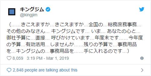f:id:okazaki0810:20190919181106p:plain