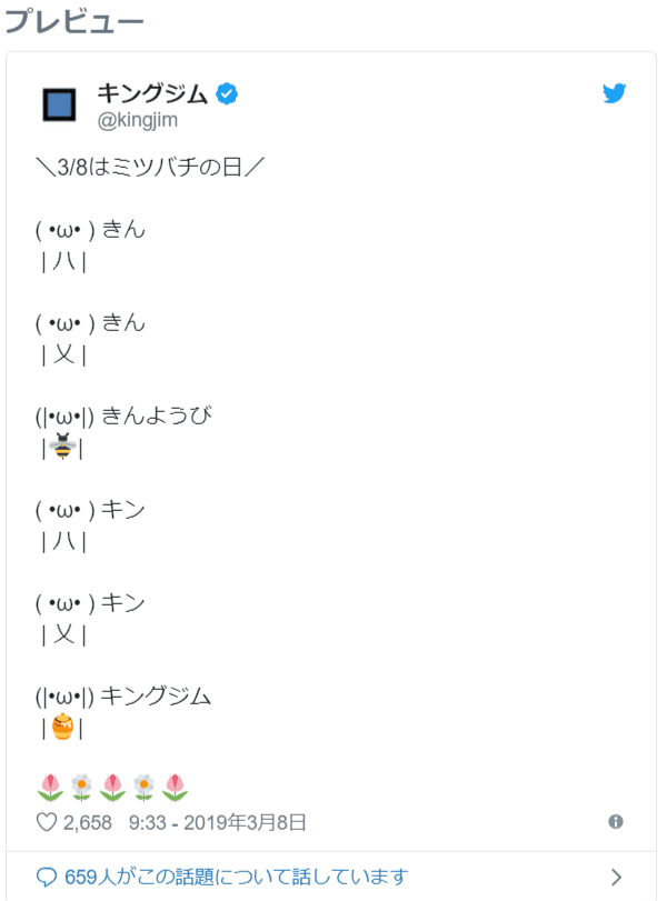 f:id:okazaki0810:20190919181118p:plain
