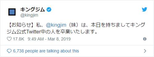 f:id:okazaki0810:20190919181130p:plain