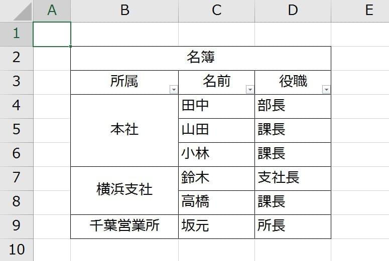 f:id:okazaki0810:20190919181649j:plain