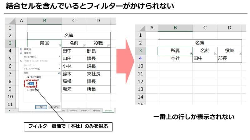 f:id:okazaki0810:20190919181713j:plain