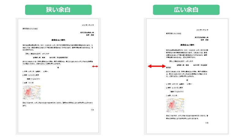 f:id:okazaki0810:20190919182415p:plain