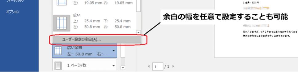 f:id:okazaki0810:20190919182427p:plain
