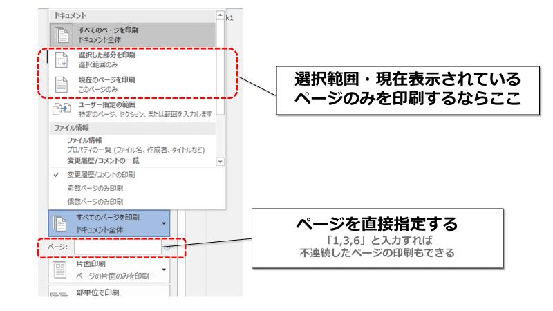 f:id:okazaki0810:20190919182451p:plain