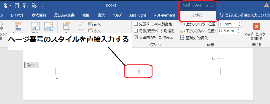 f:id:okazaki0810:20190919182517p:plain