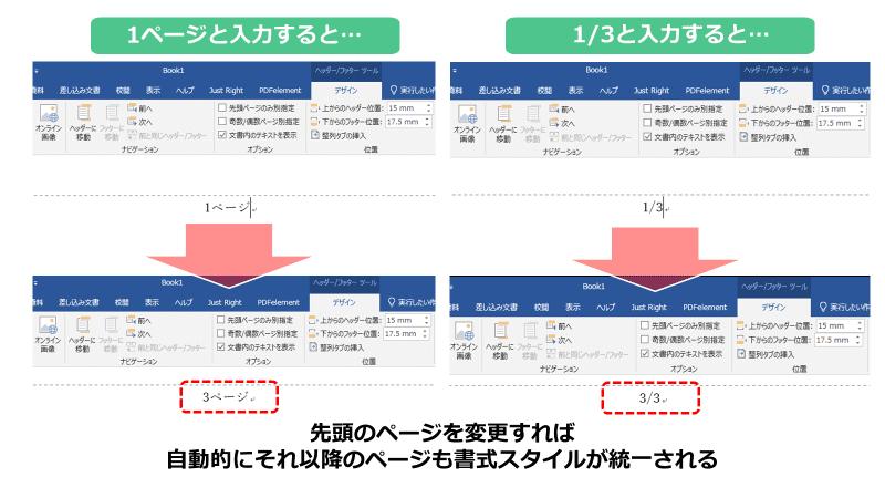 f:id:okazaki0810:20190919182528p:plain
