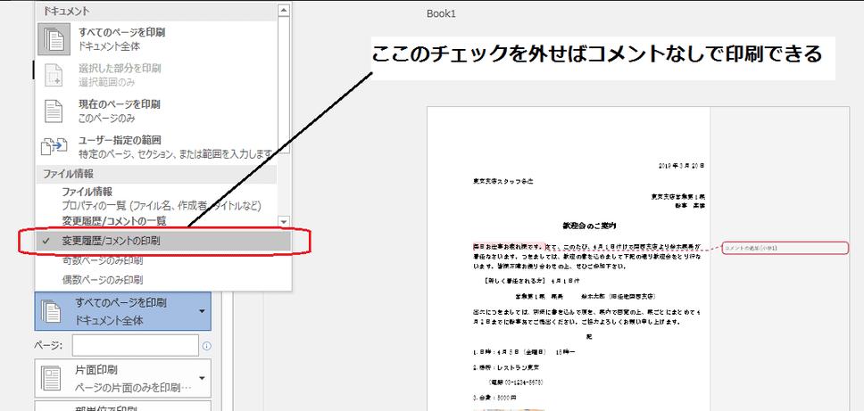 f:id:okazaki0810:20190919182542p:plain