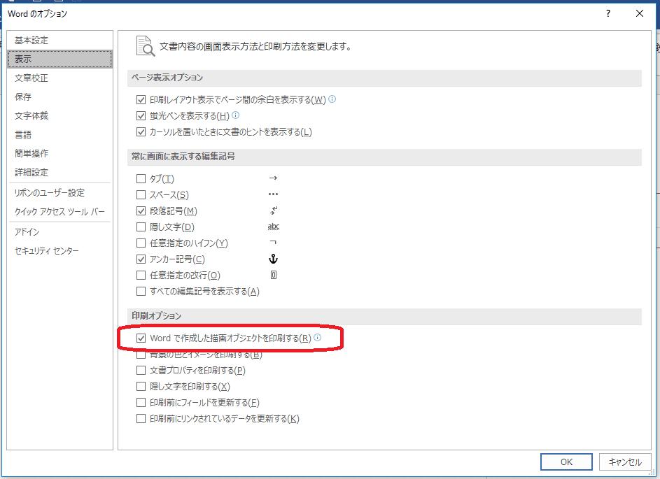 f:id:okazaki0810:20190919182623p:plain