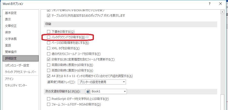 f:id:okazaki0810:20190919182645p:plain