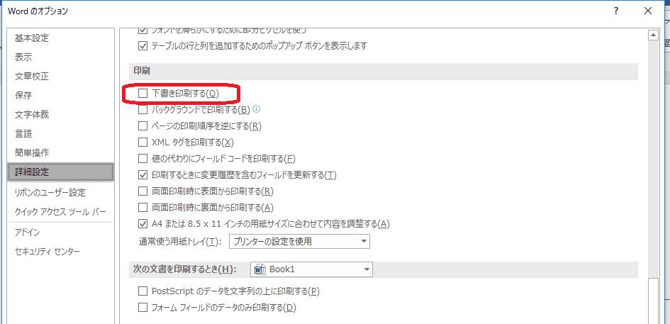 f:id:okazaki0810:20190919182700p:plain