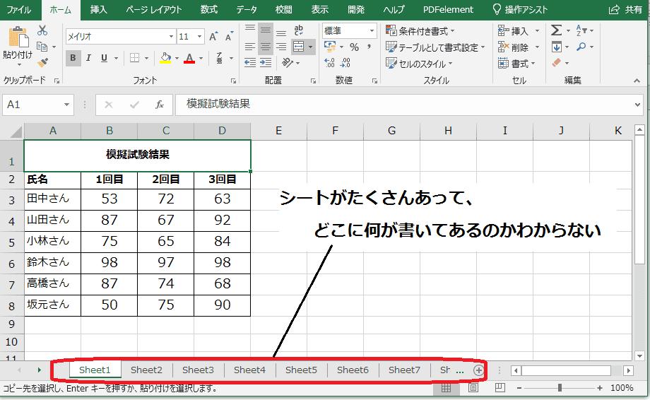 f:id:okazaki0810:20190919182850p:plain