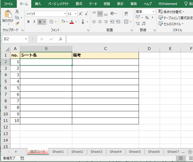 f:id:okazaki0810:20190919182915p:plain