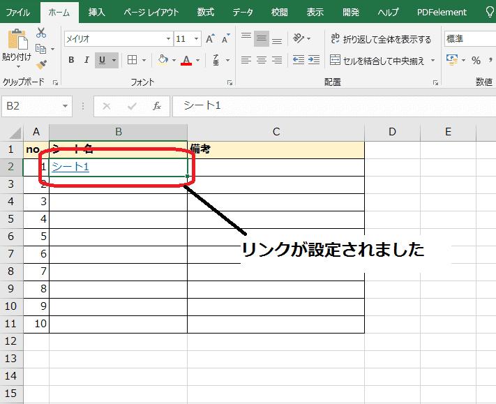 f:id:okazaki0810:20190919183023p:plain