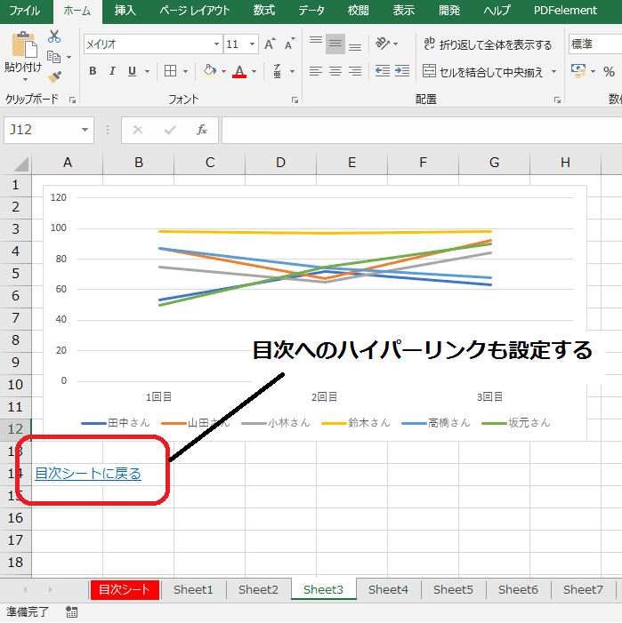 f:id:okazaki0810:20190919183036p:plain