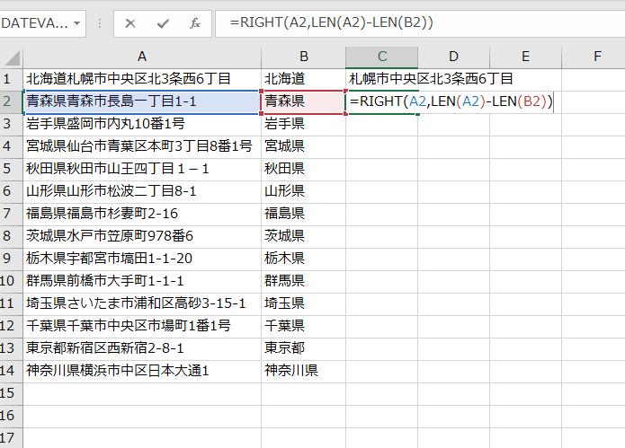 f:id:okazaki0810:20190919183710p:plain