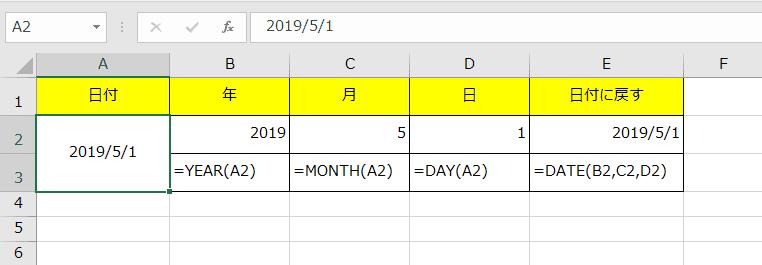 f:id:okazaki0810:20190919183751p:plain