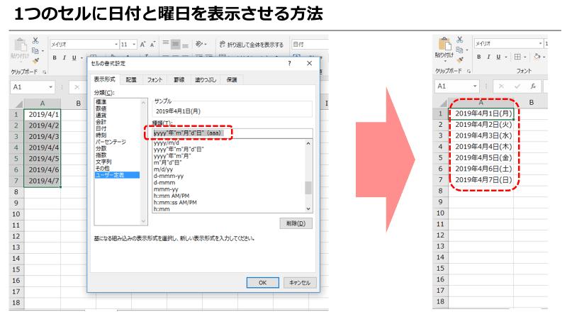 f:id:okazaki0810:20190919184555p:plain