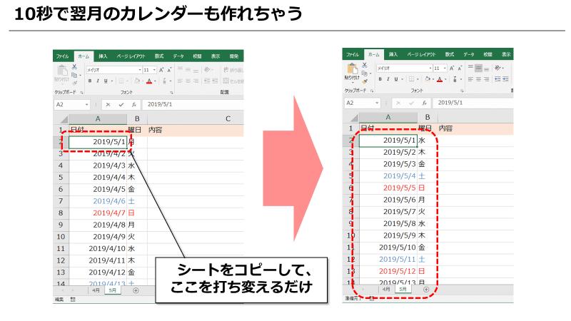 f:id:okazaki0810:20190919184624p:plain