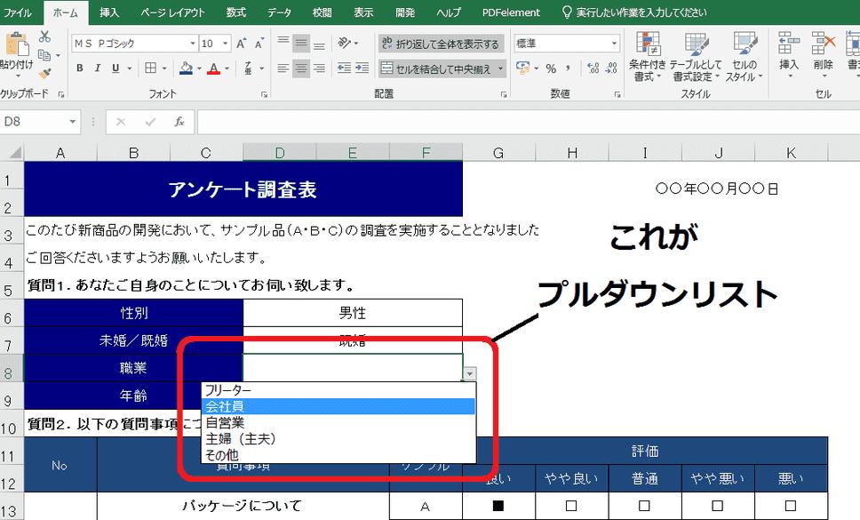 f:id:okazaki0810:20190919185426p:plain