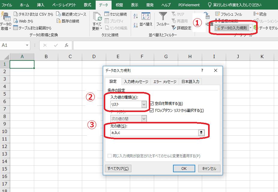 f:id:okazaki0810:20190919185441p:plain