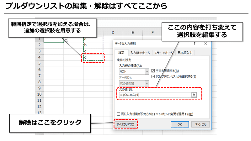 f:id:okazaki0810:20190919185526p:plain