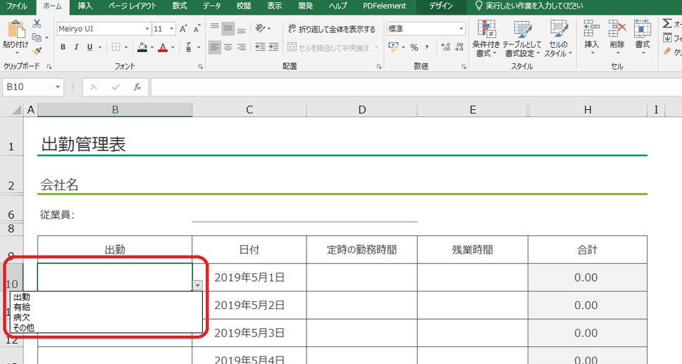 f:id:okazaki0810:20190919185539p:plain