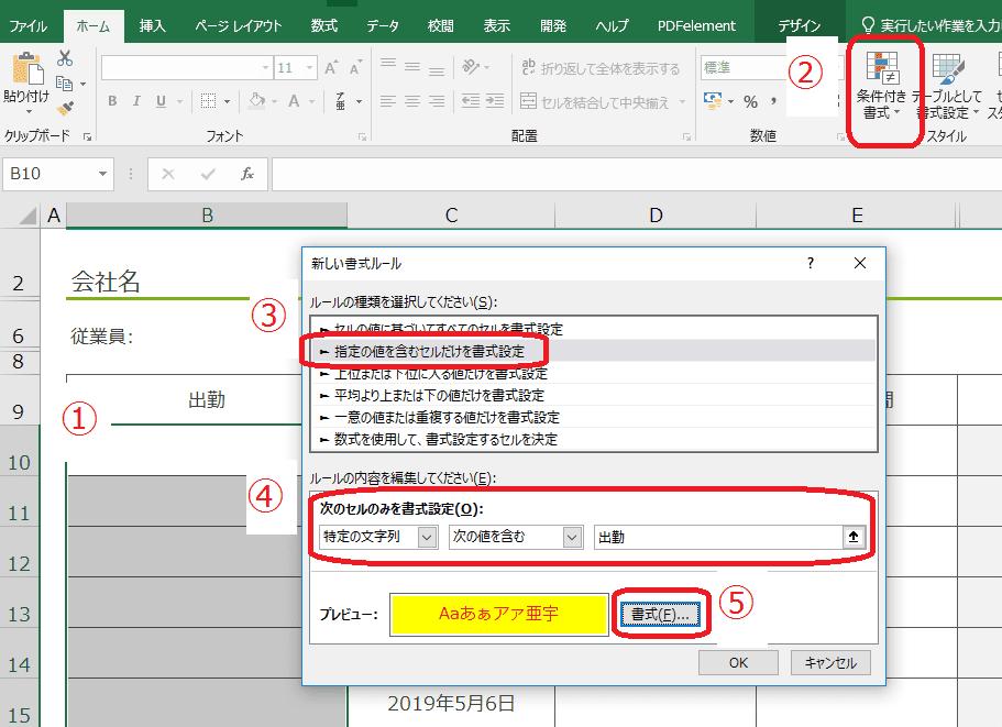 f:id:okazaki0810:20190919185553p:plain