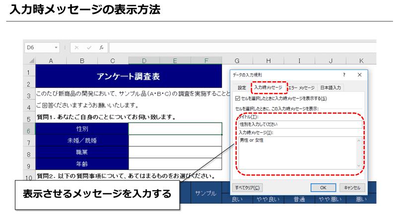 f:id:okazaki0810:20190919185619p:plain