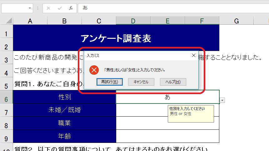 f:id:okazaki0810:20190919185631p:plain